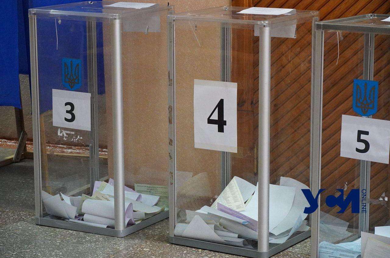 Явка в Одесской области составила 35,46% «фото»