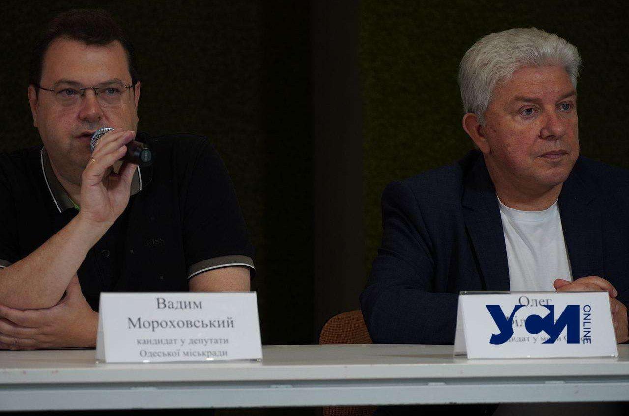 Выборы в Одессе: брифинг Филимонова 📷, 🎥 «фото»