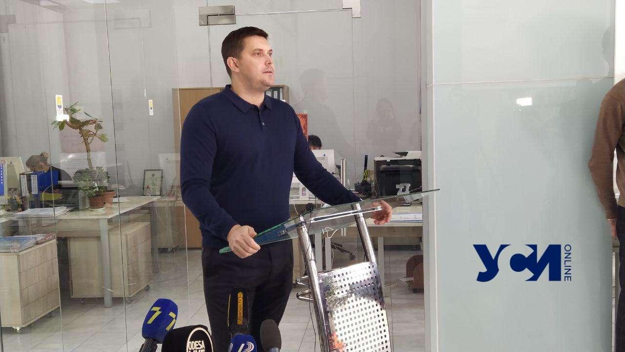 Эпидситуация и выборы: брифинг в Одесской ОГА «фото»