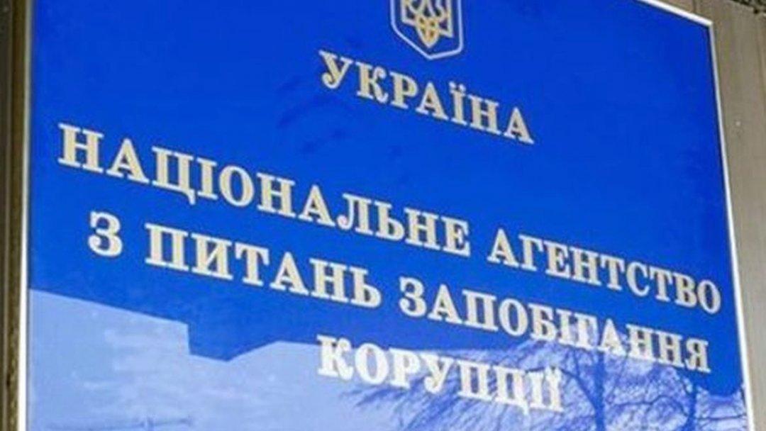 Антикоррупционеры пригласили экс-нардепа для дачи разъяснений по его декларации «фото»