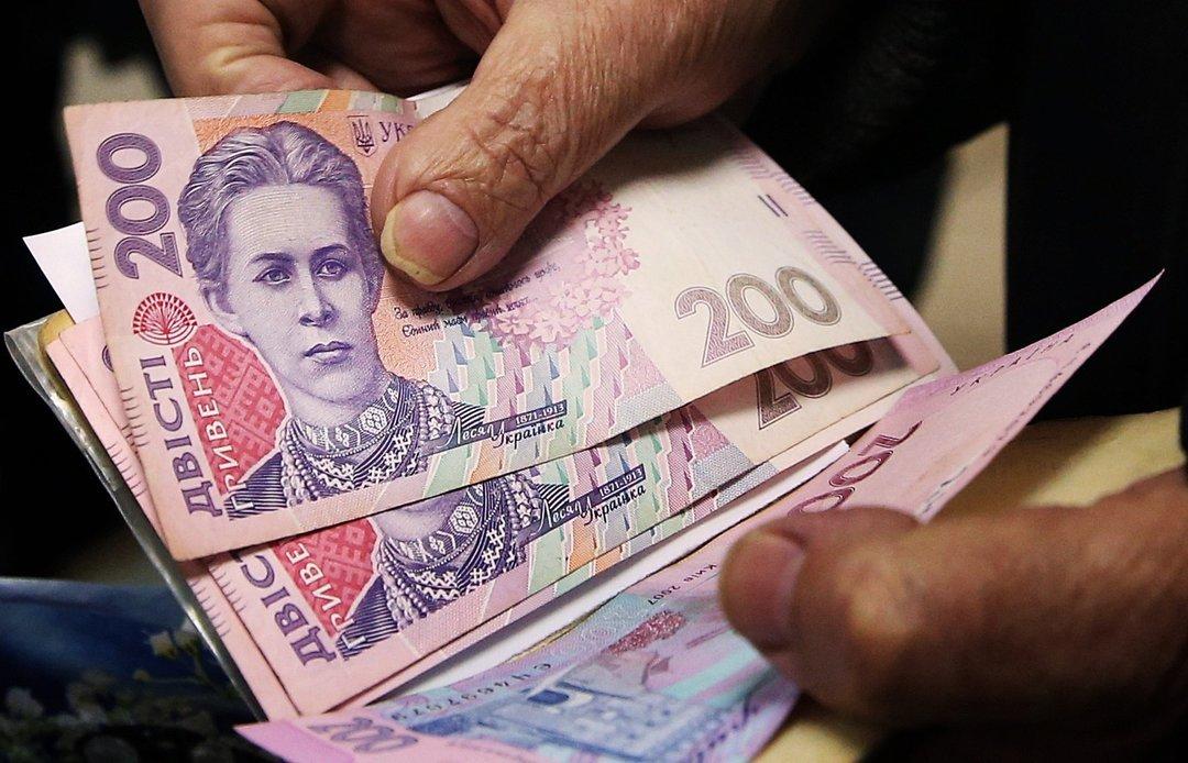 Пожилых украинцев ждет повышение пенсий: когда и на сколько увеличат выплаты «фото»