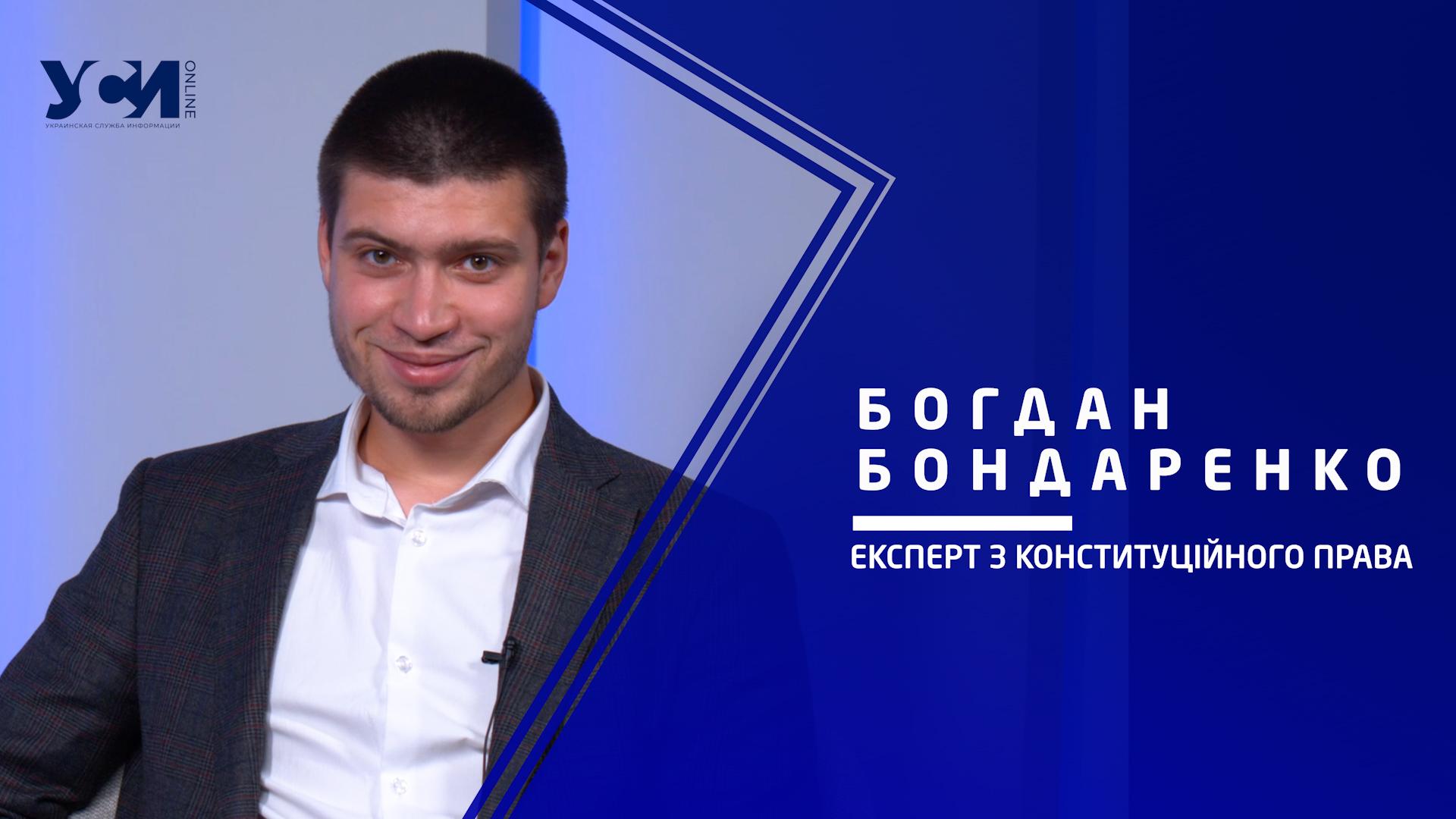 Виборці дуже перевищують можливості фальсифікаціі, – експерт з конституційного права Богдан Бондаренко «фото»