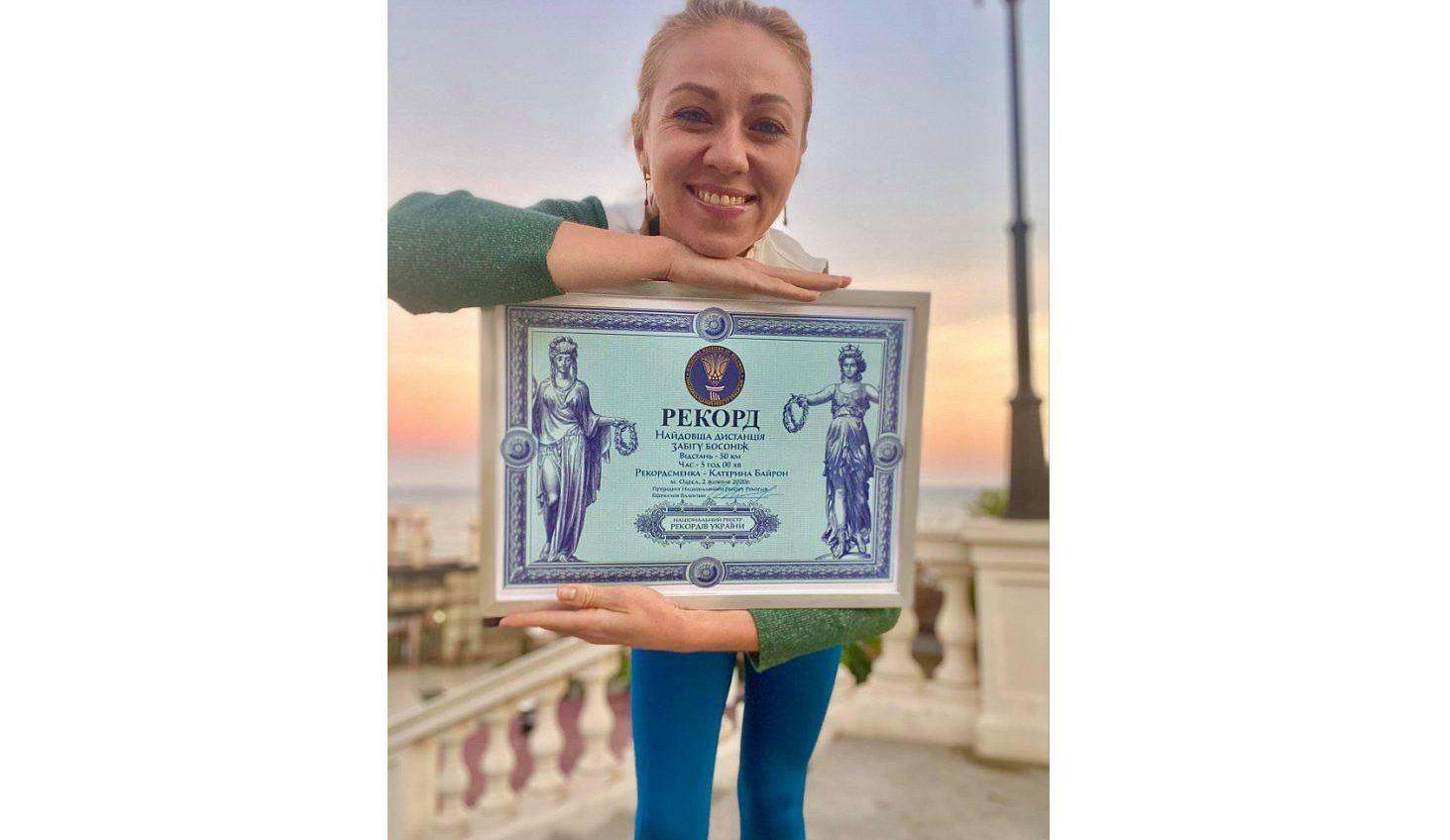 Босой рекорд одесской бегуньи внесли в реестр «фото»