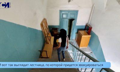 Инспекция в Водном – 7 000 студентов смогут эвакуироваться? «фото»