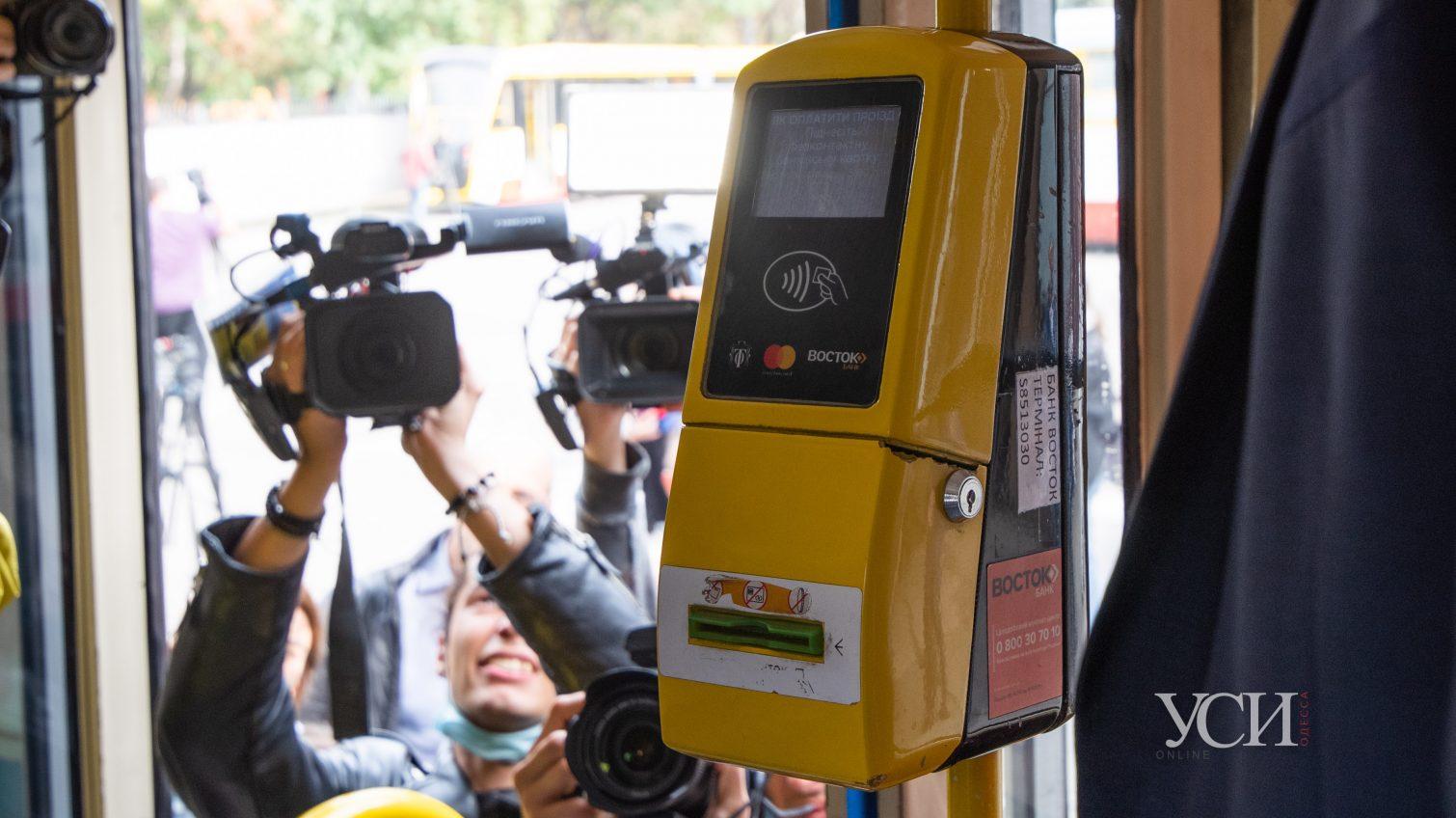 Без талонов и очередей: в Одессе презентовали бесконтактную оплату за проезд через смартфон «фото»