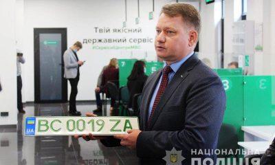 В Одессе начали выдавать зеленые номера для электрокаров «фото»