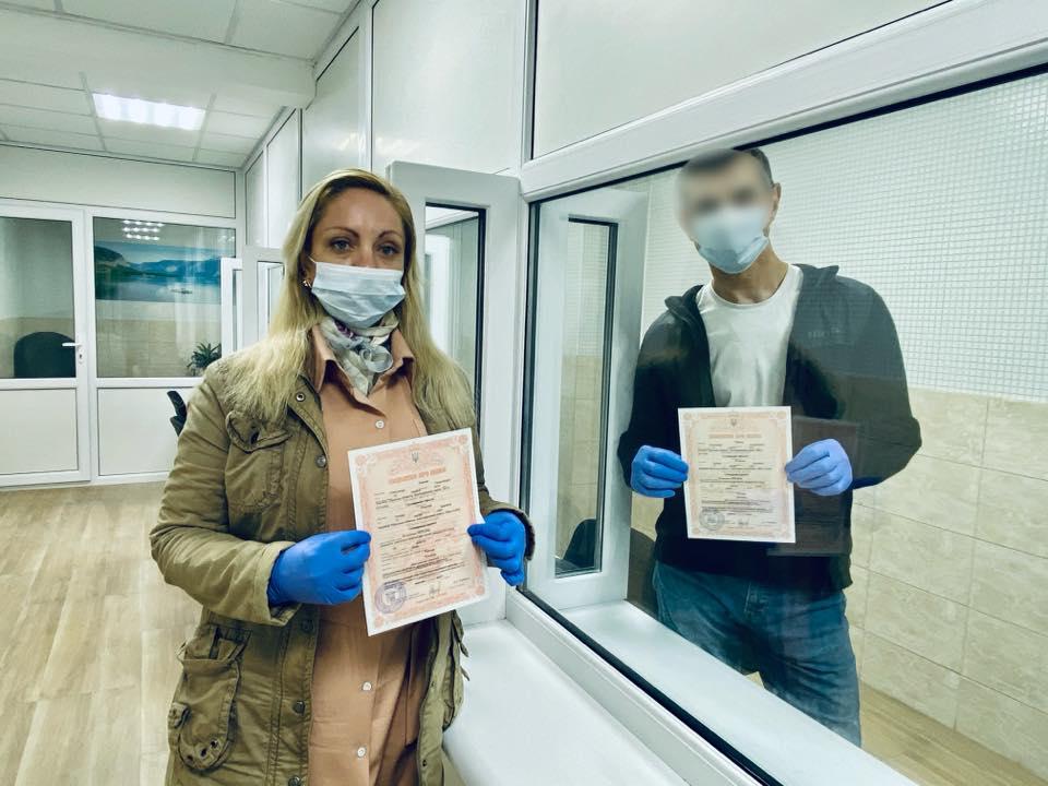 Двое заключенных Одесской колонии нашли жен на свободе (фото) «фото»