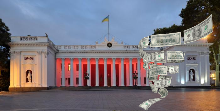Аудит структур Одесского горсовета показал нарушения на 25 миллионов «фото»