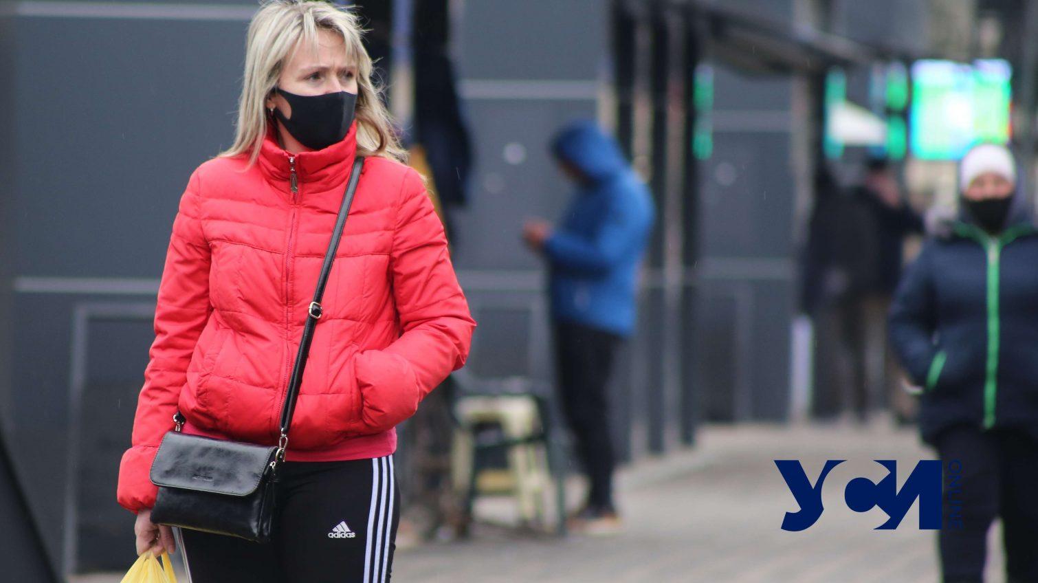 В Украине будут штрафовать за отсутствие маски «фото»