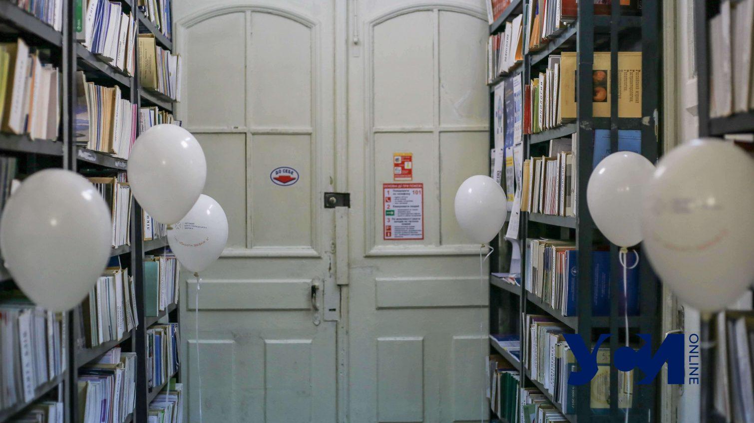Одесской областной медбиблиотеке исполнилось 90 лет (фото) «фото»