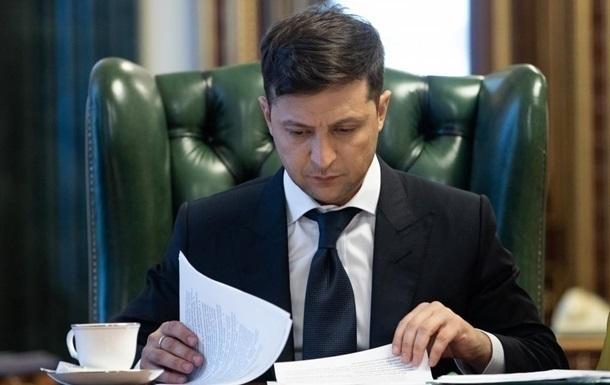 Зеленский подал законопроект о наказании за ложь в е-декларациях «фото»
