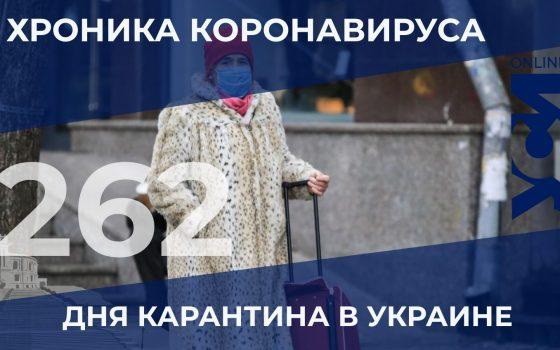 Хроника коронавируса: в Одесской области — 1280 новых случаев заражения «фото»