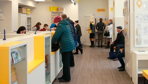 7 одесских отделений «Укрпочты» будут работать без выходных «фото»