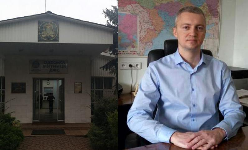 Назначен временный глава Одесской таможни «фото»