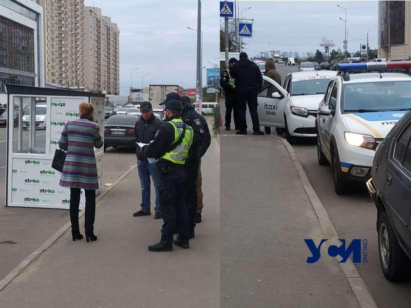 Жители улицы Сахарова выступили против платных парковок (фото) «фото»