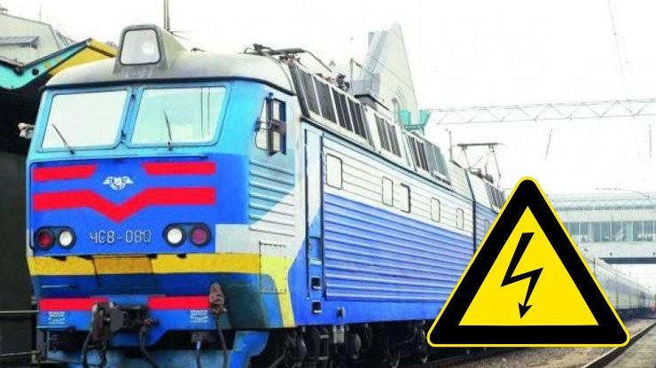 Подросток залез на поезд для селфи и получил удар током: пострадавший — в больнице «фото»
