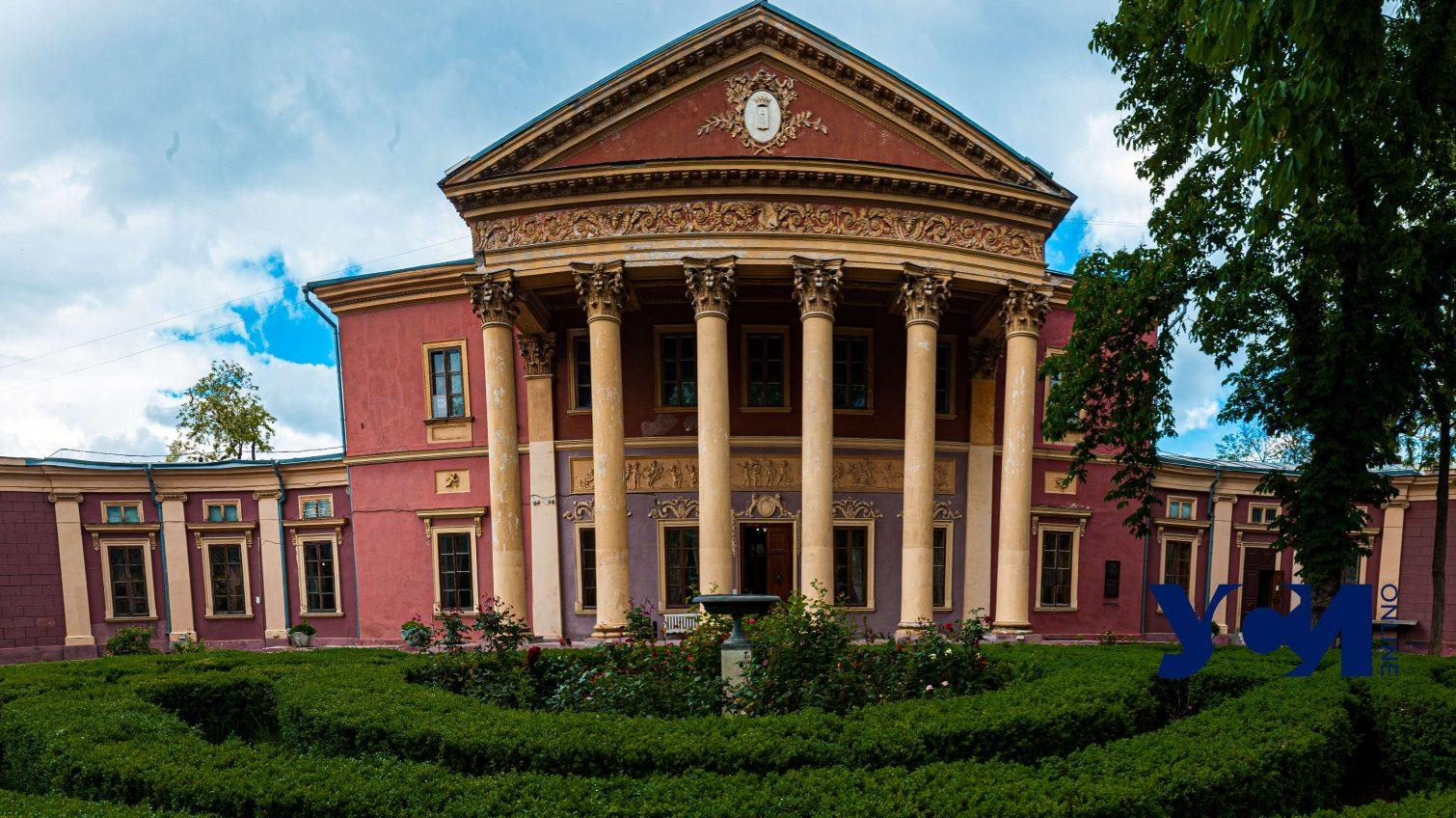 «Сюда хочется возвращаться»: 121 год Одесскому худмузею (фото) «фото»