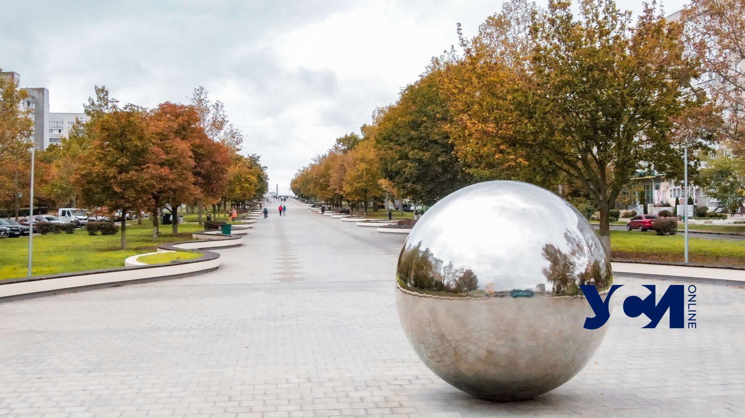 В Южном установили «Зеркало мира» (фото) «фото»
