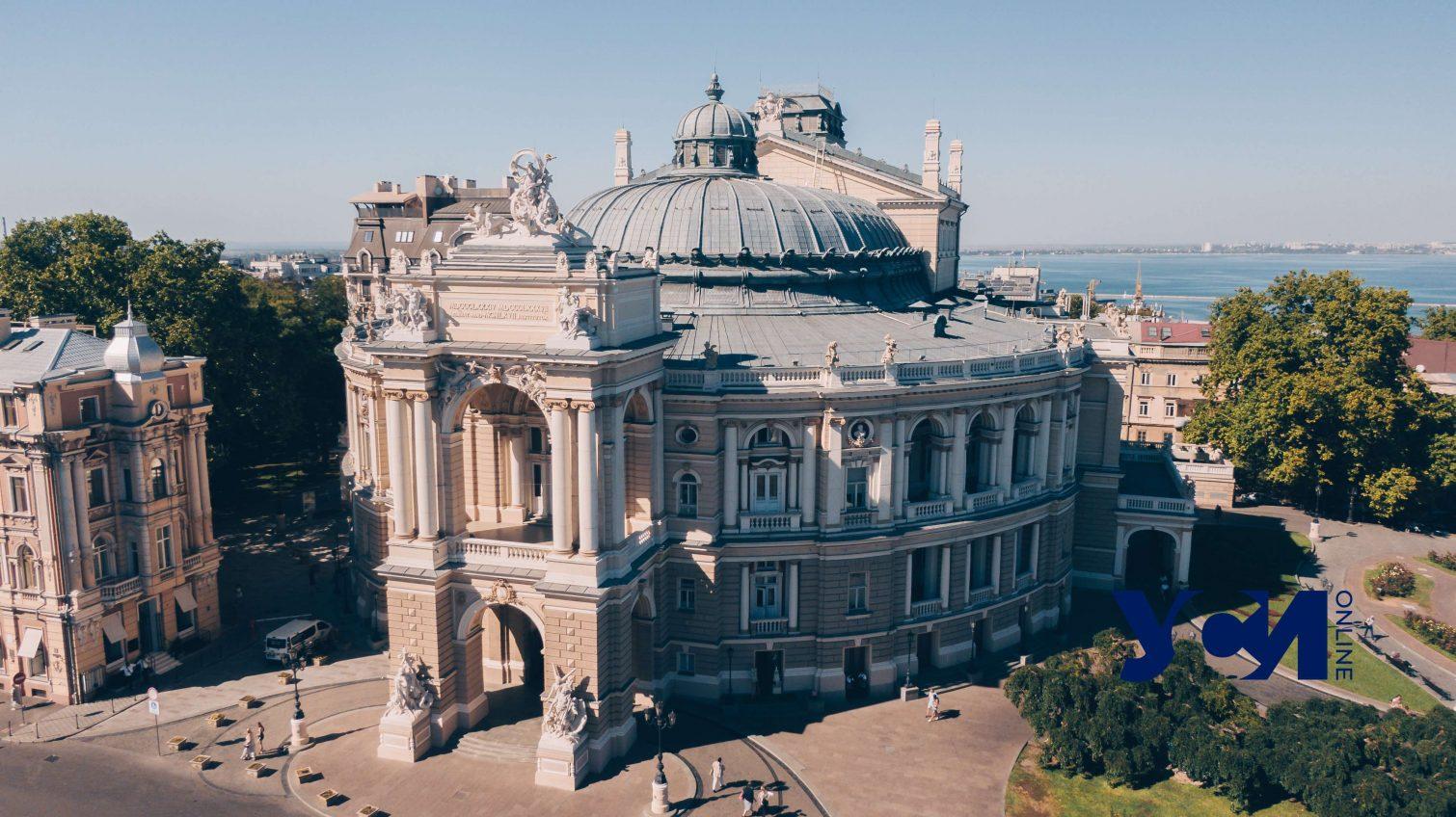 Труппа Одесской оперы пополнилась звездами мирового уровня (фото) «фото»