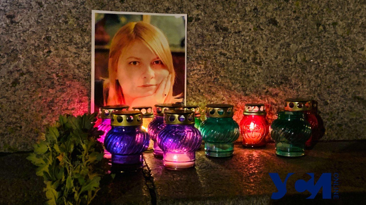 В Одессе почтили память Катерины Гандзюк «фото»