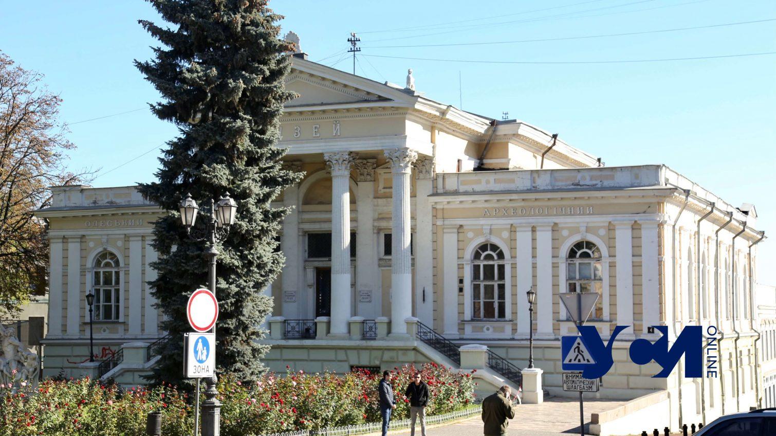 «Археология сейчас забыта и никому не нужна»: что происходит в Одессе с одним из старейших музеев страны (фото) «фото»