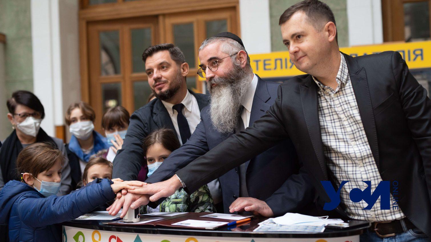 В Одессе погасили марку в честь строительства уникального детского дома (фото) «фото»