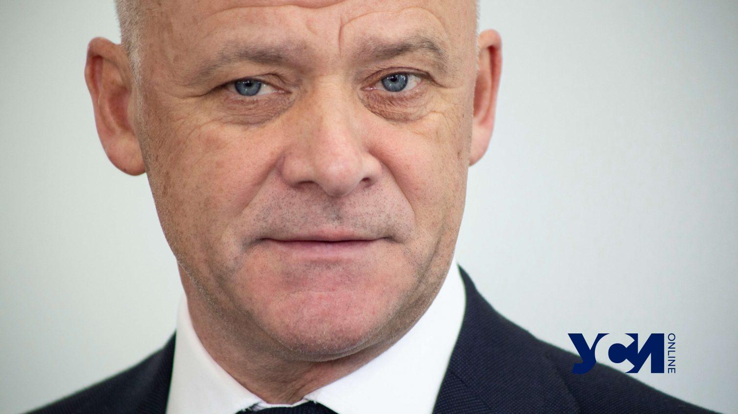 Третье дело против Труханова закрыли из-за решения КСУ «фото»