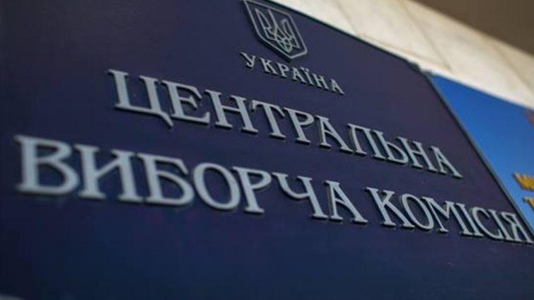 ЦИК назвала имена новых мэров Южного, Кодымы и Беляевки «фото»