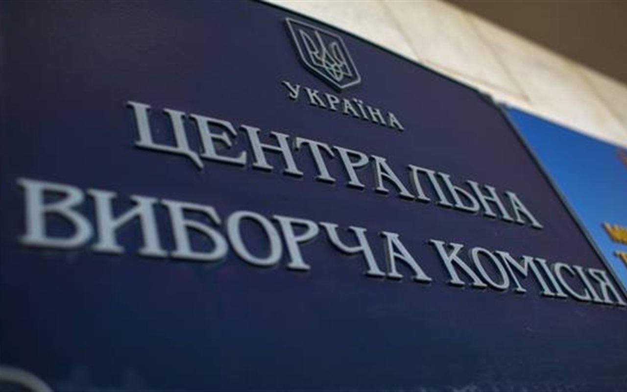 В ЦИК назвали мэров Березовки, Аккермана и Рени «фото»