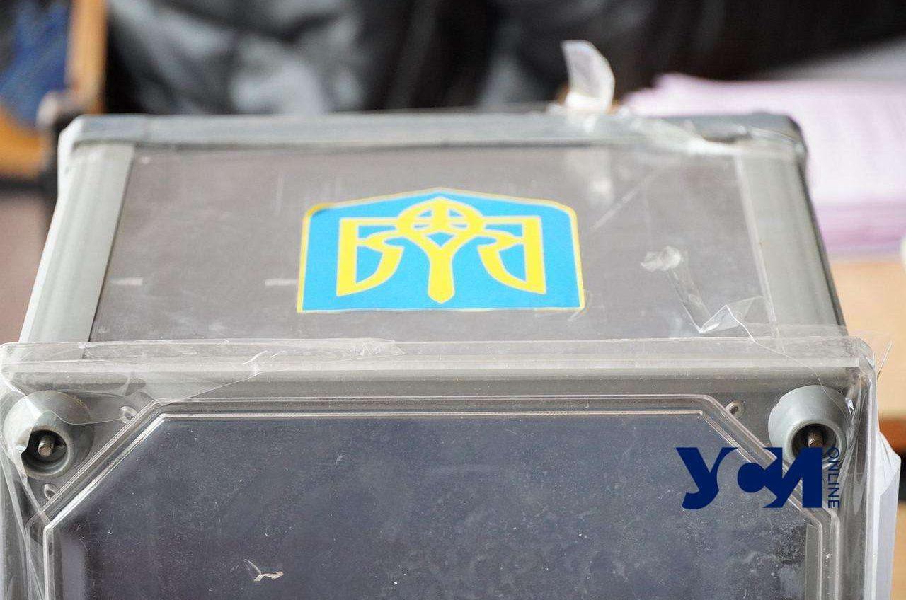 Второй тур выборов мэра Одессы пройдет 15 ноября: утвержден бюллетень (фото) «фото»