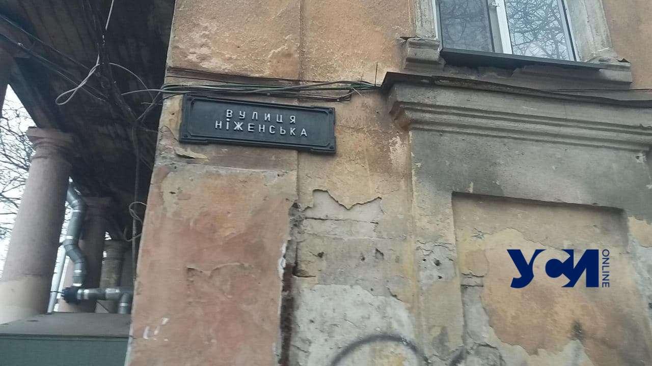 Не ДерЕбасовская, так «Ніженська»: в центре Одессы висят таблички с ошибками «фото»