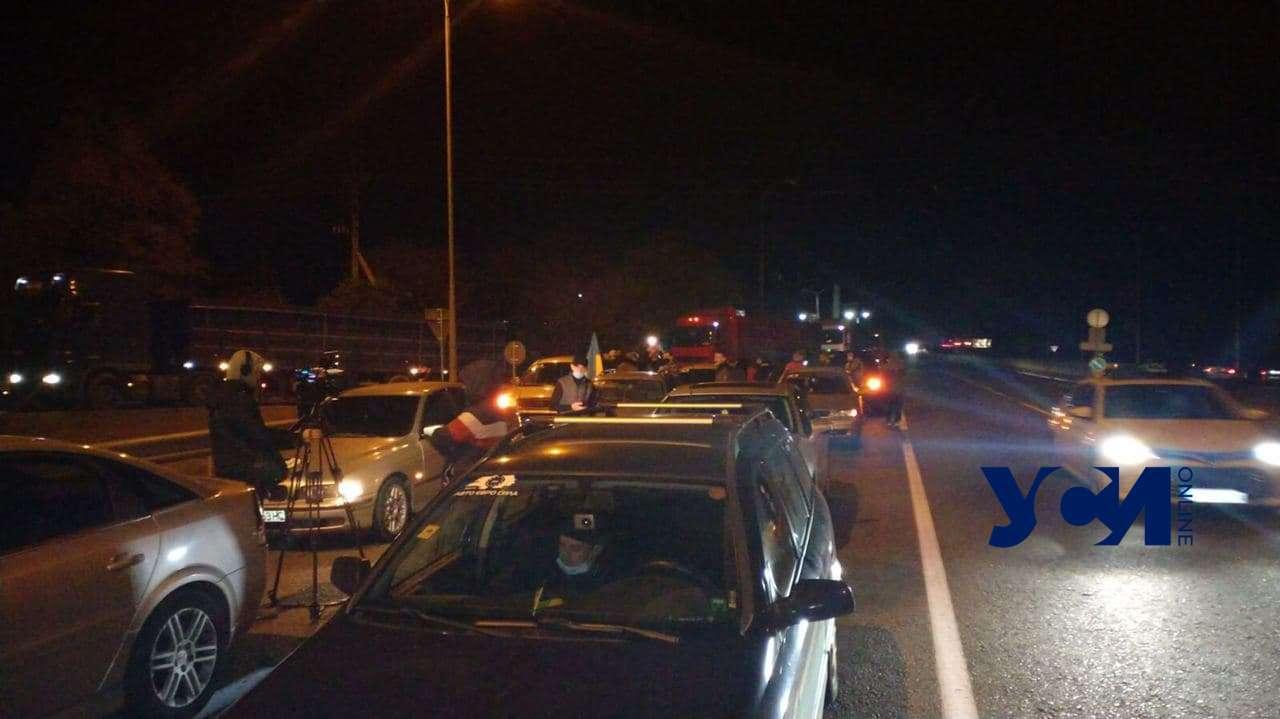 «Евробляхеры» частично перекрыли трассу Одесса-Киев «фото»