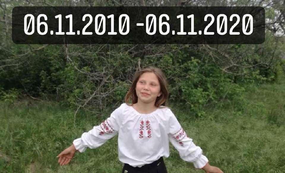 В киевской больнице умерла девочка из Саврани, отравившаяся грибами «фото»