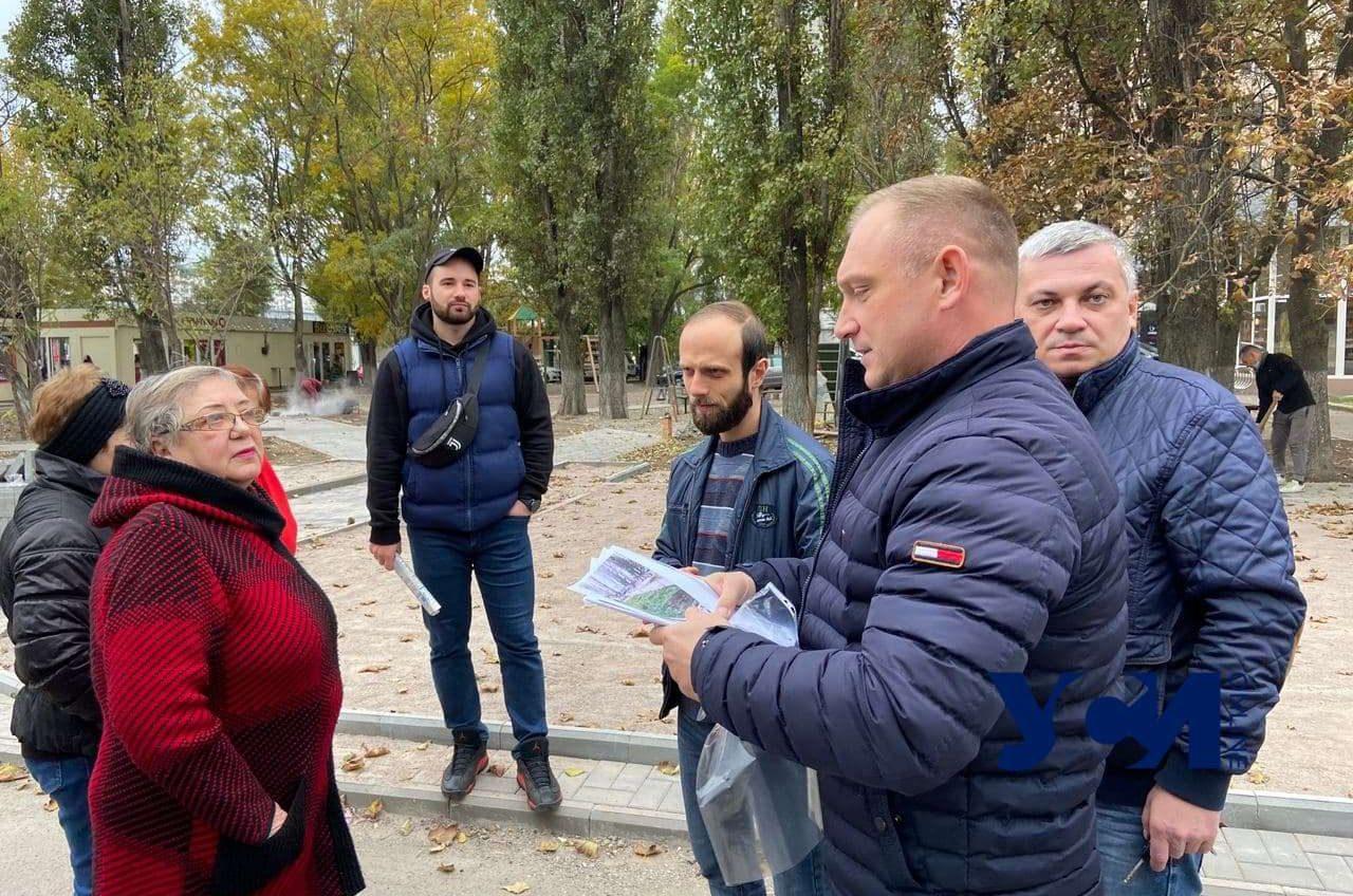 Одесситы бьют тревогу: под МАФы отдали 140 квадратов зеленой зоны (фото, аудио) «фото»