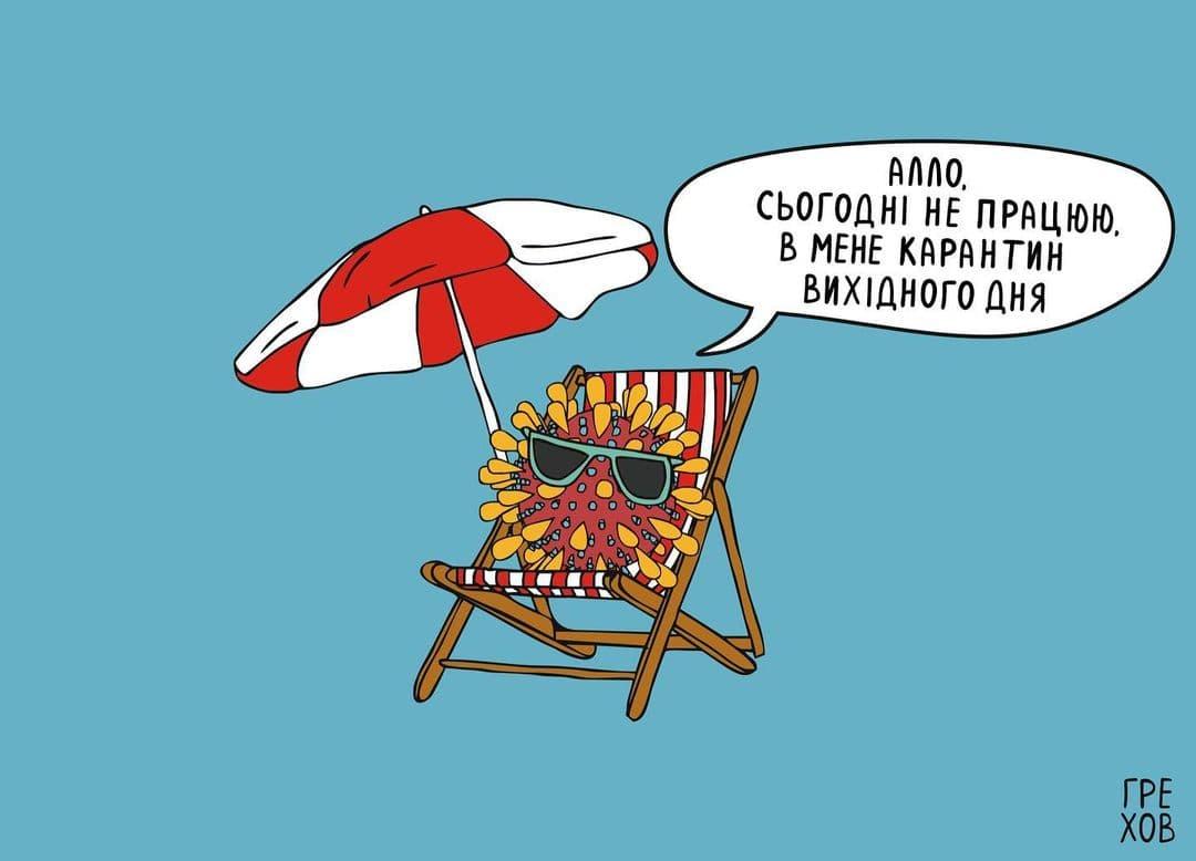 «У коронавируса выходные»: что думают известные одесситы о локдауне выходного дня (фото) «фото»