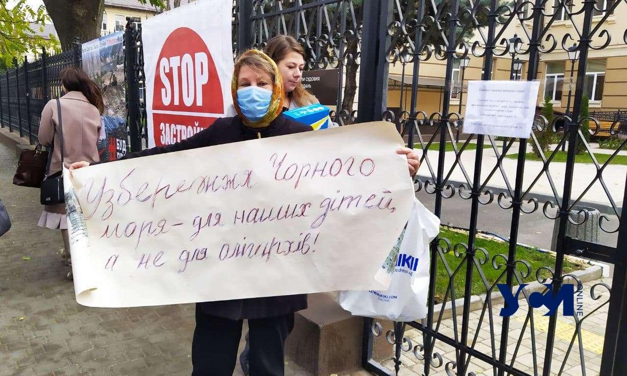 Пикет под судом: одесситы против застройки склона на Фонтане (фото) «фото»