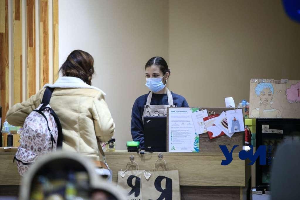 Зеленский подписал закон о штрафах за отсутствие маски «фото»