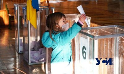 Новые и старые мэры: кто победил на выборах в городах Одесской области «фото»