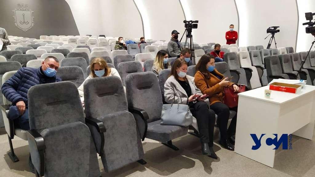 Одесская горТИК приняла первую комиссию из Киевского района «фото»