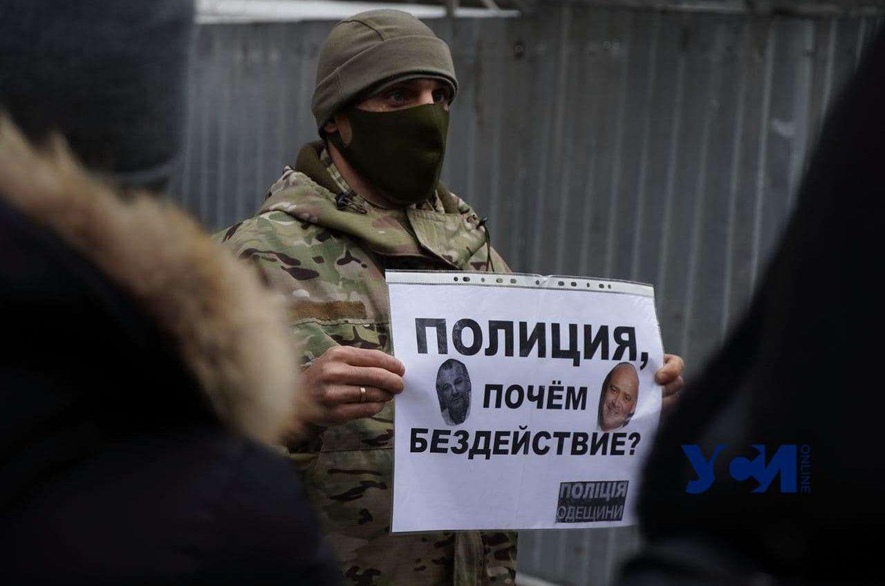 Активисты у здания полиции в Одессе вышли на митинг против незаконной застройки (фото, видео, аудио) «фото»