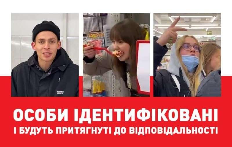 Одесский супермаркет подал заявление на неадекватных посетителей (видео) «фото»