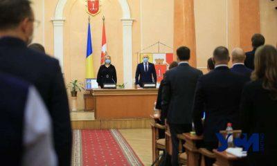 В Одессе проходит первая сессия нового горсовета (фото) Обновляется «фото»