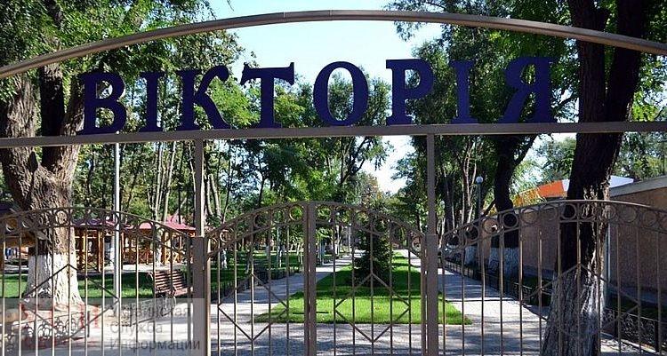 В Одессе больных COVID-19 могут размещать в лагере «Виктория» «фото»