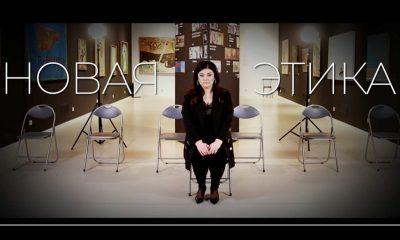 Новая этика: авторский проект Анны Кравцовой на 7-м канале (видео) «фото»