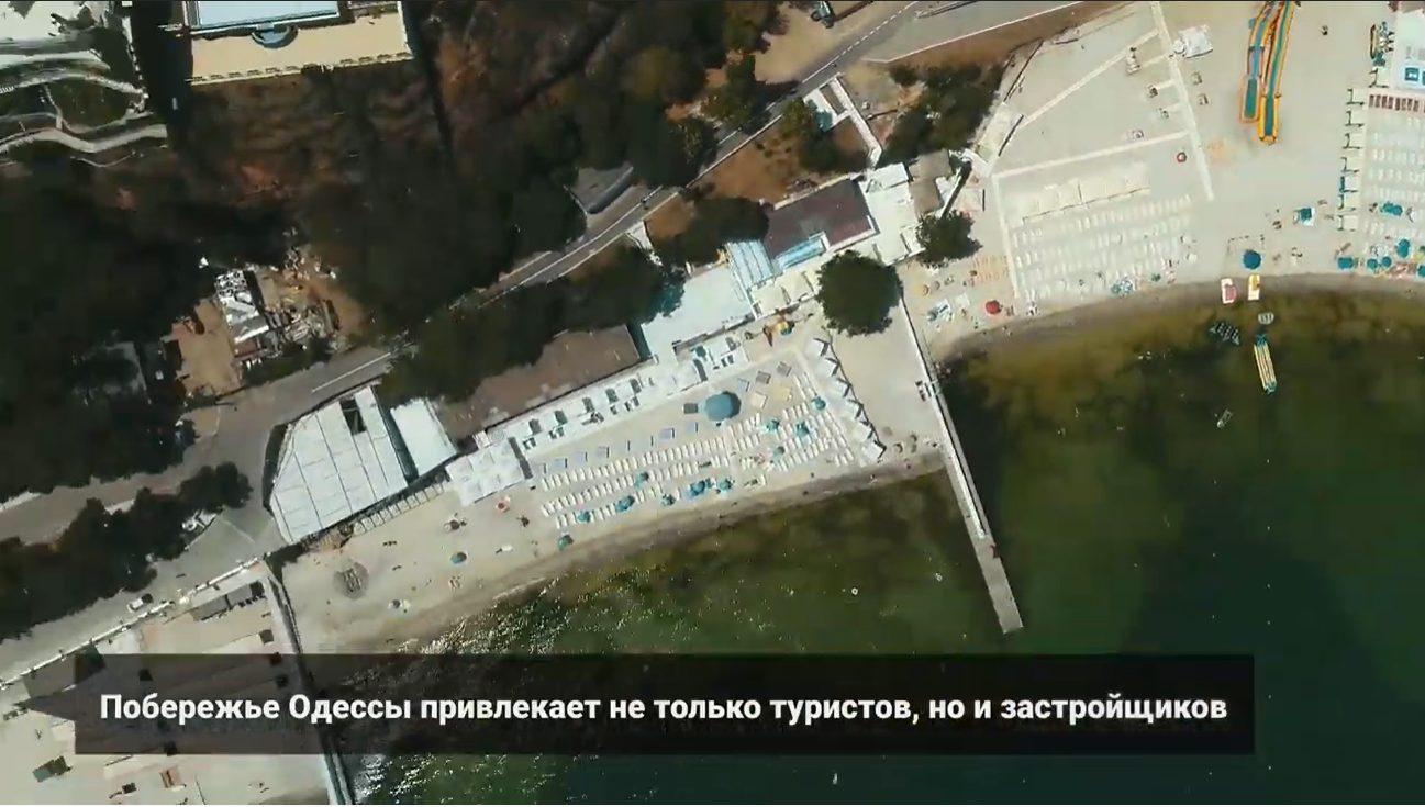 Одесса Труханова: застройка городского побережья (видео) «фото»