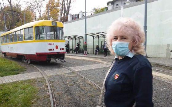 Как не сойти с ума в пандемию: интервью с водителем трамвая (видео) «фото»