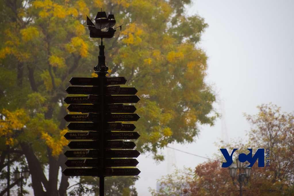 В воскресенье в Одессе будет облачно, в области — небольшой дождь «фото»