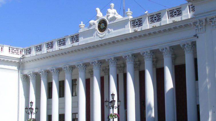 Департаменты, управления и исполком Одесского горсовета уходят на удаленку «фото»