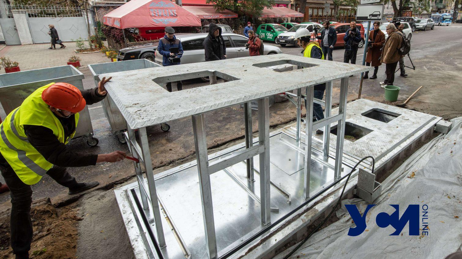 В Одессе рядом с Горсадом установили подземные мусорные баки (фото) «фото»
