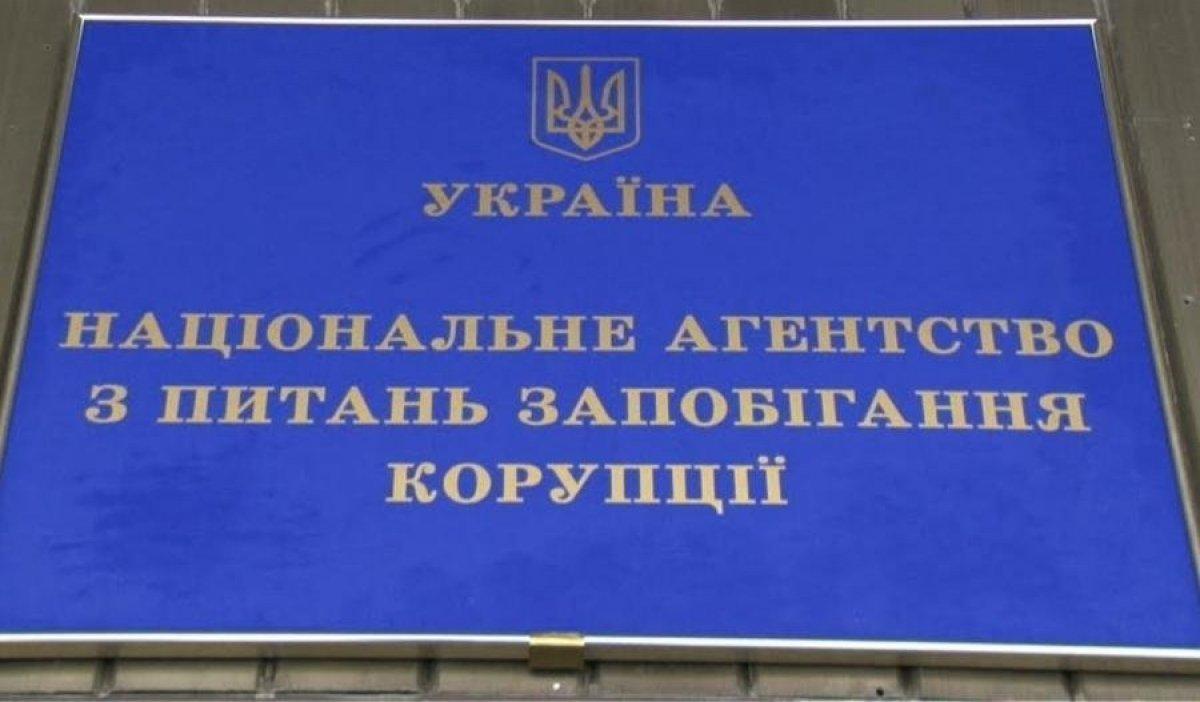 Рада вернула полномочия НАПК: как голосовали одесские нардепы «фото»